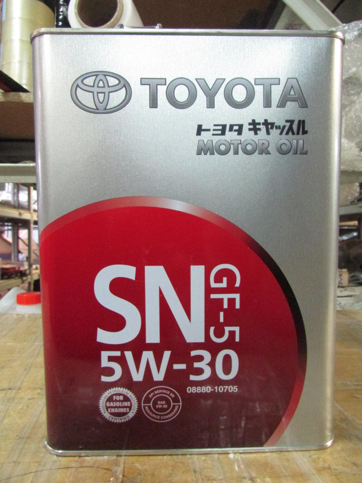Toyota 08880-10705