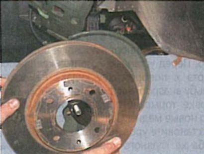 Снять старый диск