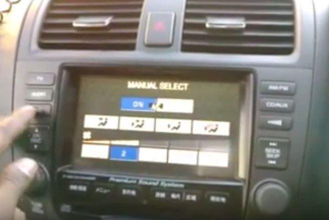 Переключение дисплея в режим manual select