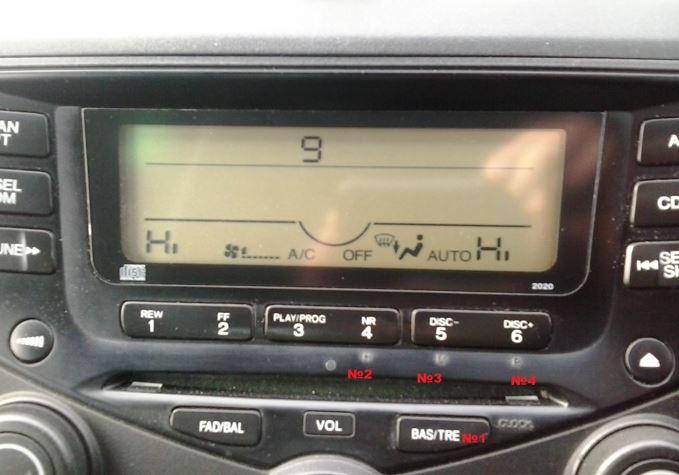 Расположение кнопок для настройки времени часов Аккорд 7