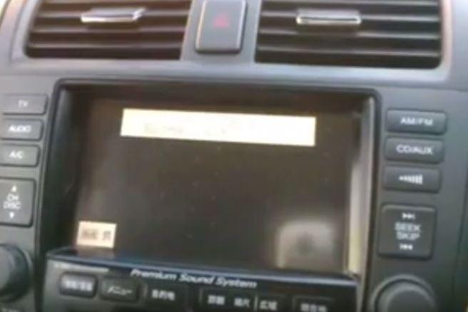 Экран с белой полосой
