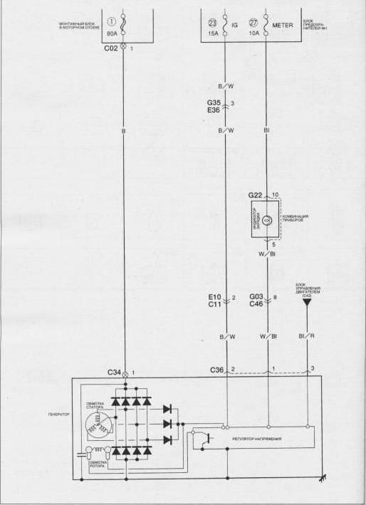 Электросхема системы зарядки аккумуляторной батареи