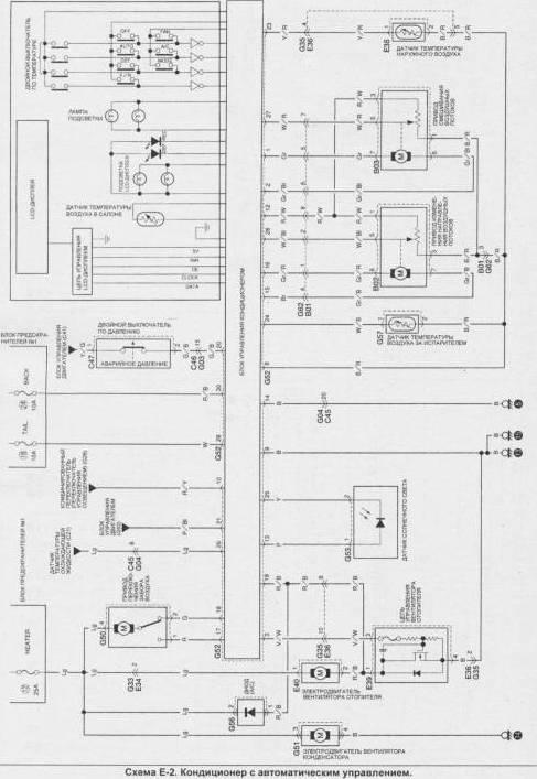 Схема электропроводки автоматизированной системы охлаждения салона