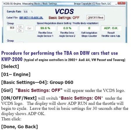 Запуск приложения VCDS