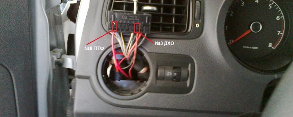Демонтированный переключатель света