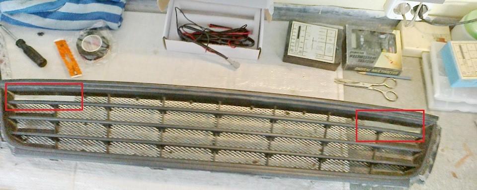 Решетка с прорезями
