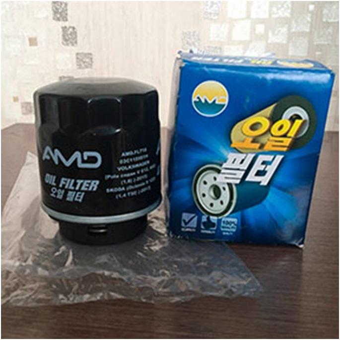 AMD FL718