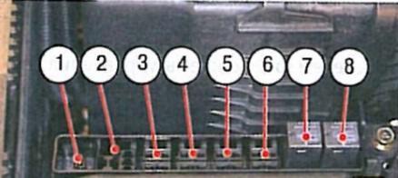 Схема расположения реле