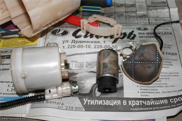 Разобранный фильтр для замены сеточки грубой очистки