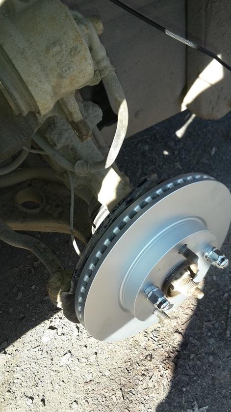 Смонтированный диск