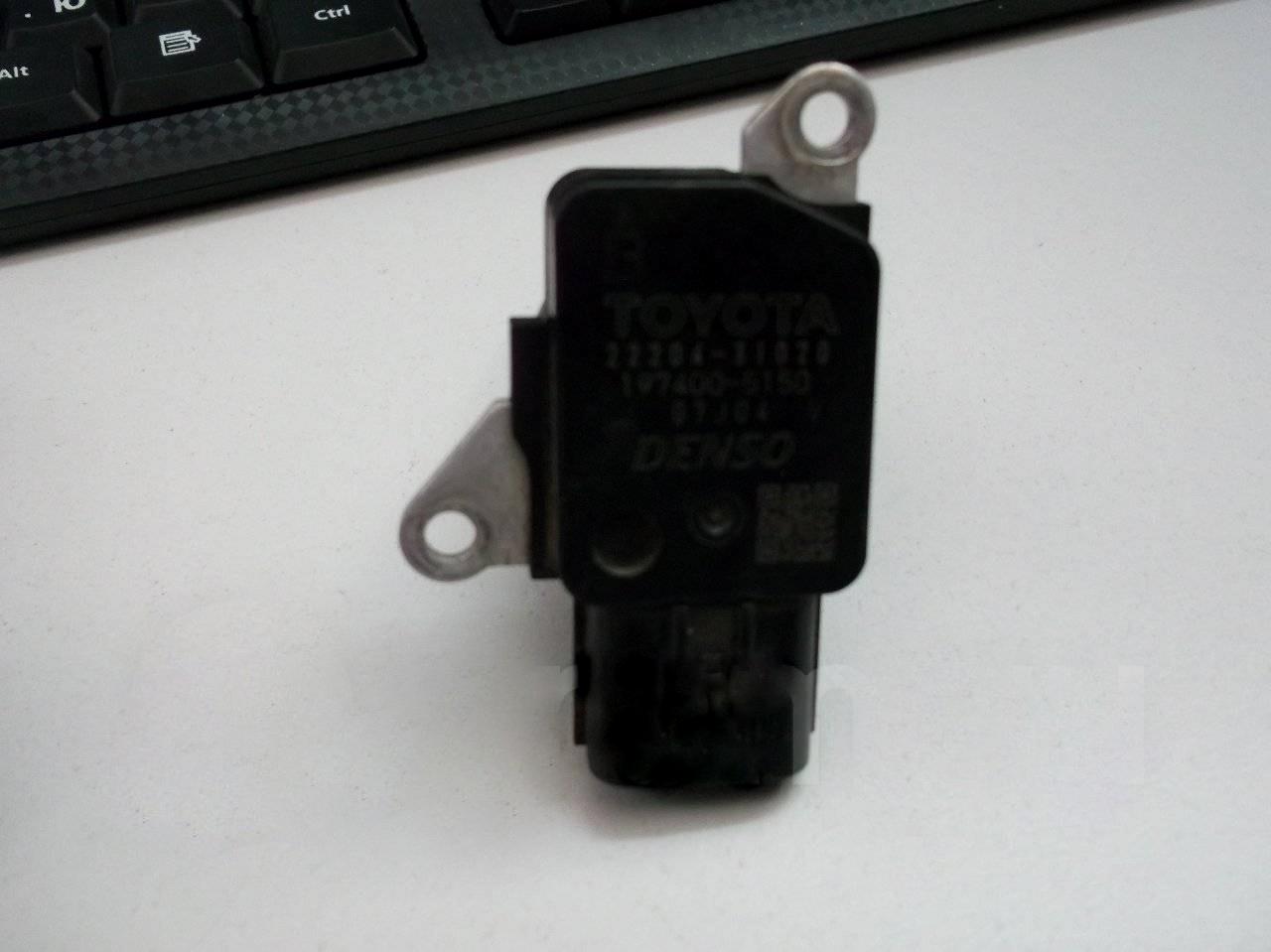 Датчик расхода воздуха (расходомер)