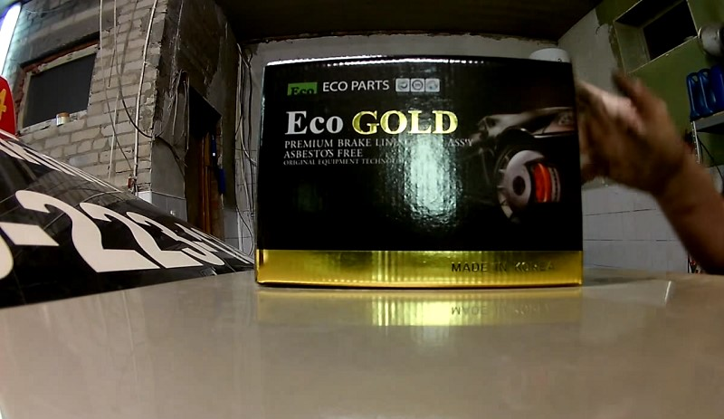 Eco Gold