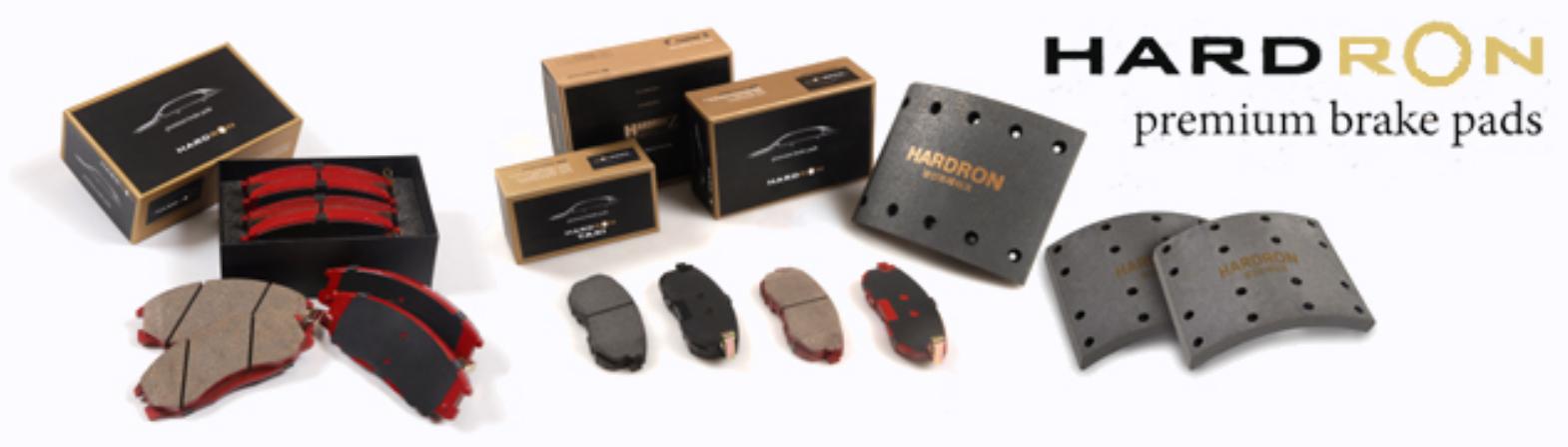Внешний вид колодок, упаковки серии HardRon