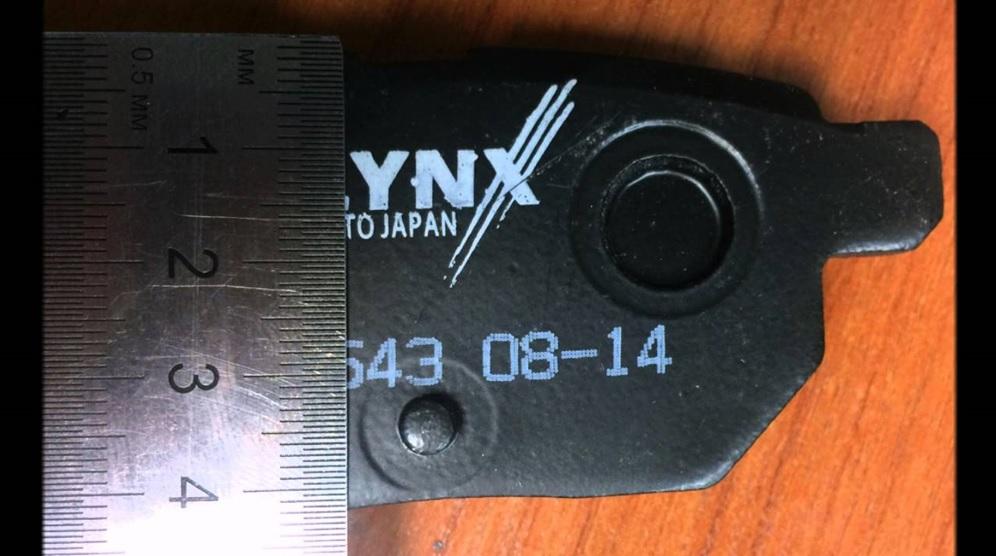Колодки LYNX