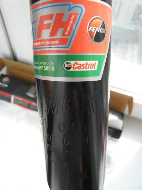 Указание об использовании масла Castrol в стойках амортизатора Fenox
