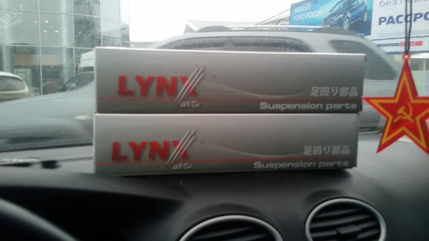 Стойки стабилизатора Lynx