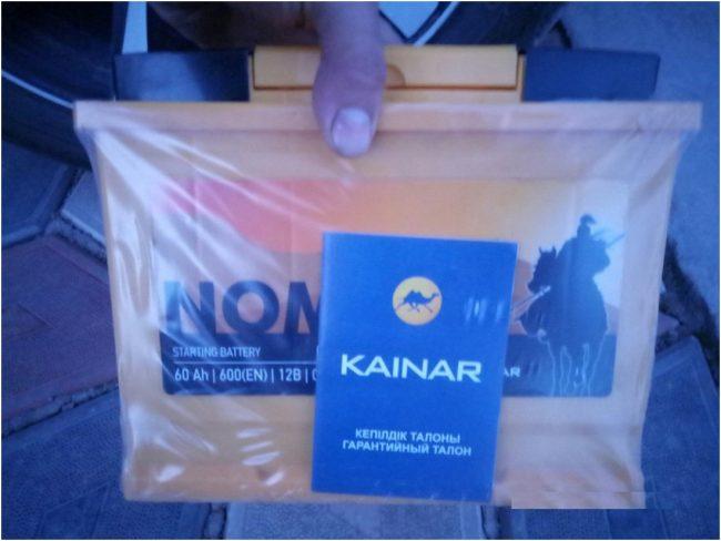 Гарантийный талон на аккумулятор Kainar