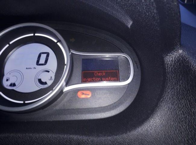 лампочка с надписью «Проверьте двигатель»