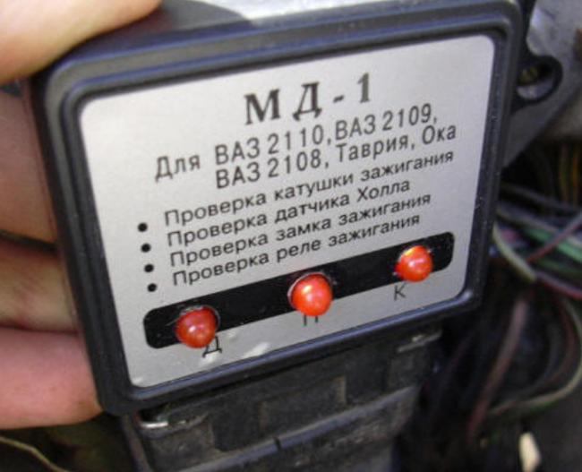 Использование датчика МД-1