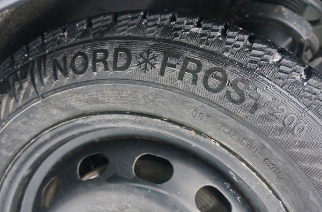 Норд Фрост 200