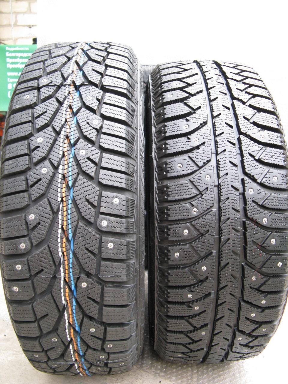 Зимние шины 185-65r15