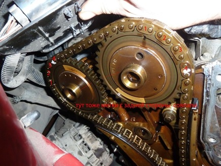 Внешний вид механизма ГРМ Ford Mondeo 3
