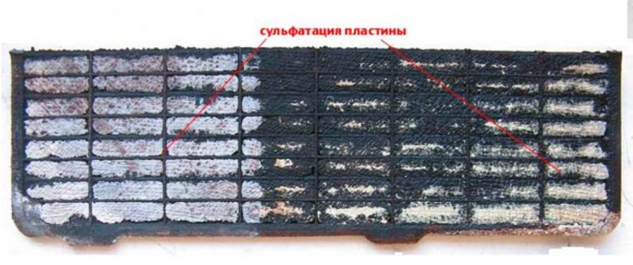 Внешний вид пластины с сильной сульфатацией