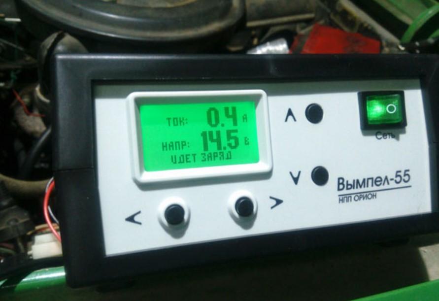 Программируемое зарядное устройство