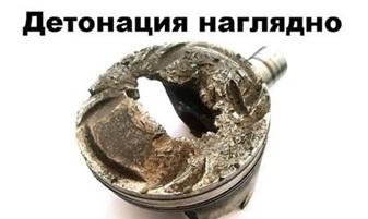 Датчик детонации ВАЗ-2107
