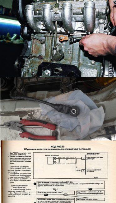 Датчик детонации ВАЗ 2112