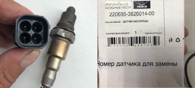 Датчик кислорода на УАЗ Патриот