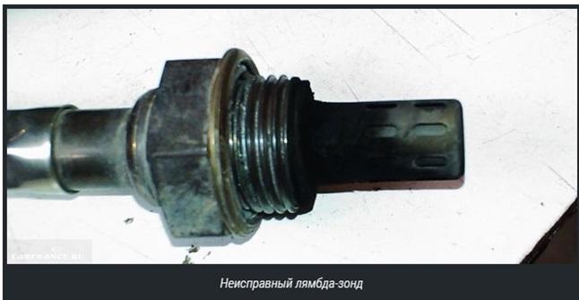 Датчик кислорода на ВАЗ 2115