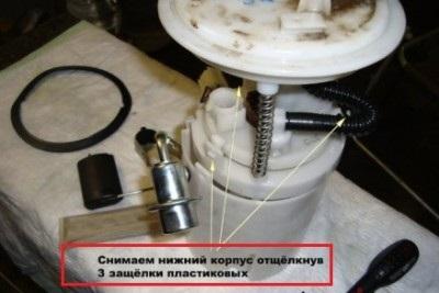 Топливный фильтр на Kia Ceed