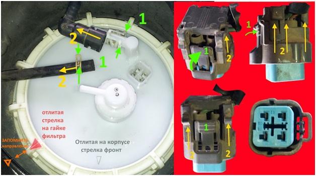 Отсоединение клеммной колодки и топливопроводов