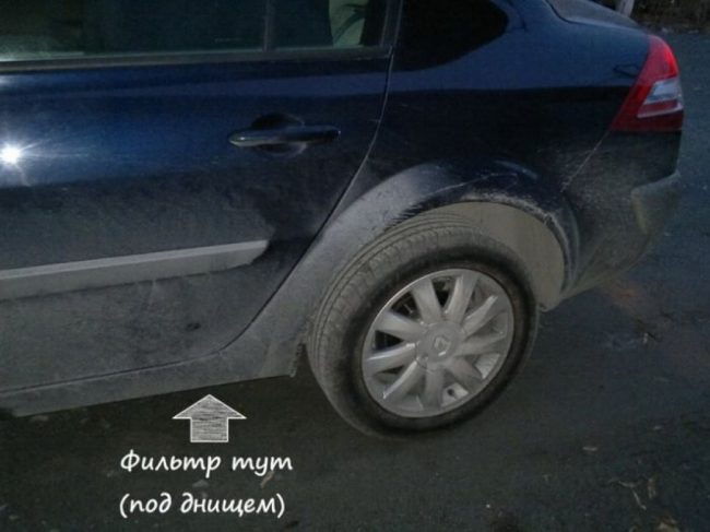 Топливный фильтр Renault Megane