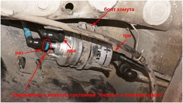 Топливный фильтр Skoda Octavia
