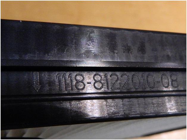 Артикульный номер, который указан на оригинальном салонном фильтре Датсун Он До