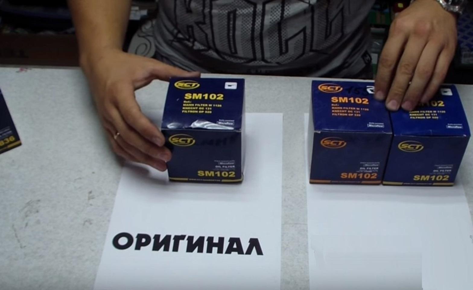 Сравнение упаковки оригинала и подделок