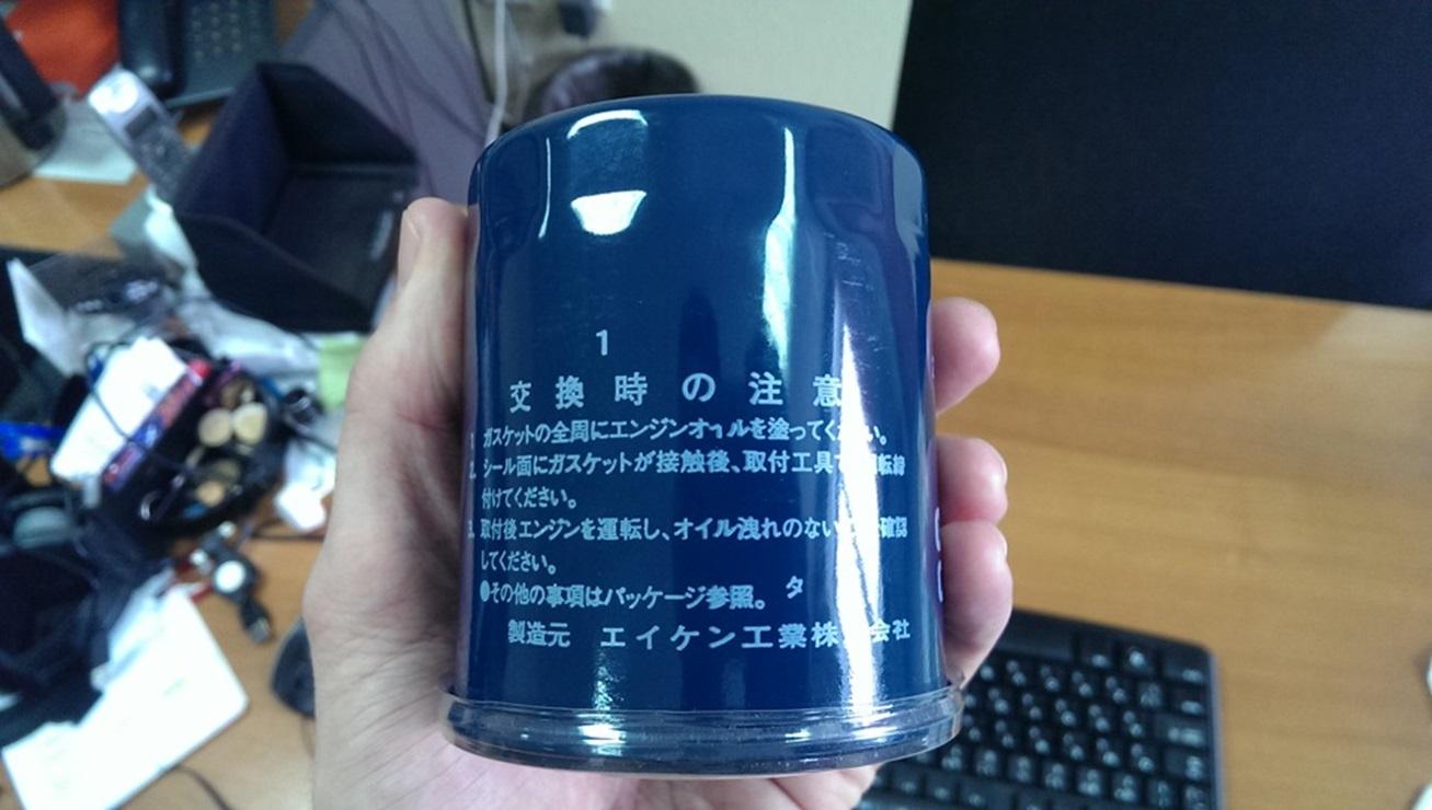 Информация на японском языке
