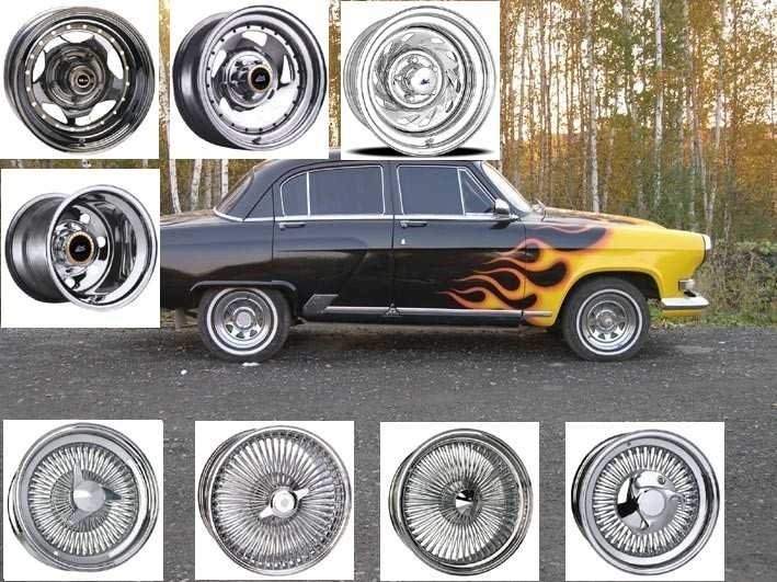 Колёсные диски для ГАЗ-21 «Волга»