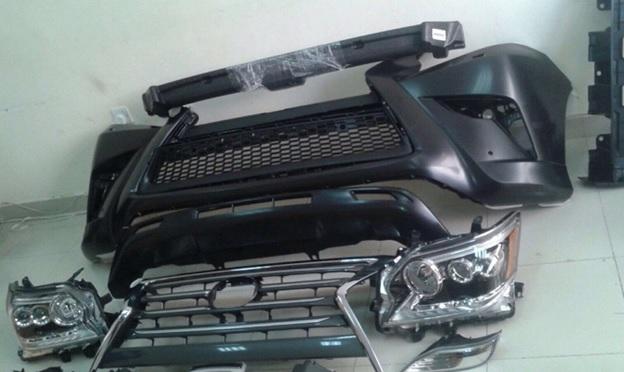 Набор для тюнинга передней части автомобиля